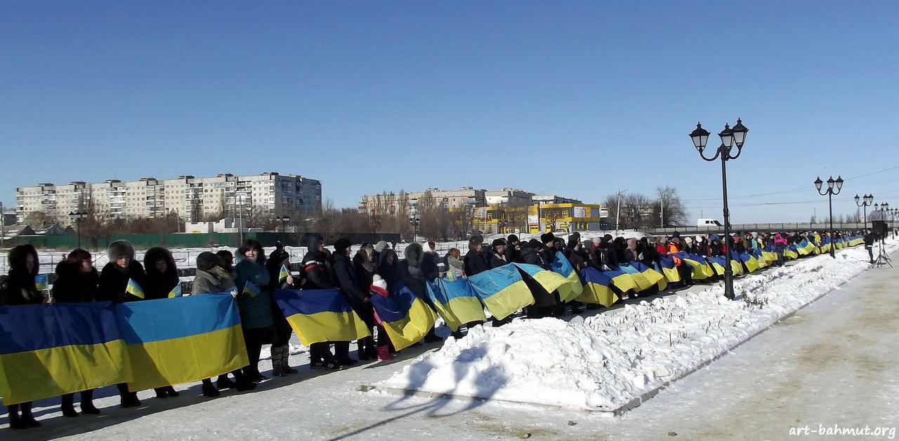 День Соборності України в місті Бахмут 22.01.2017 року