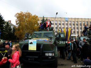 Святкування Дня Захисника України у місті Бахмут 14.10.2017 року фото 11
