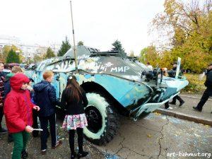 Святкування Дня Захисника України у місті Бахмут 14.10.2017 року фото 17