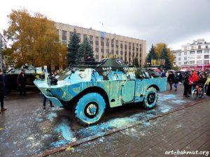 Святкування Дня Захисника України у місті Бахмут 14.10.2017 року фото 20