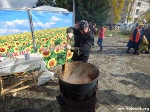 Святкування Дня Захисника України у місті Бахмут 14.10.2017 року фото 31