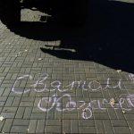 Дитяче привітання для військових написане крейдою перед автомобілем КРАЗ. Бахмут 12.10.2018 року